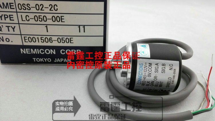 все цены на  New original NEMICON within the control of incremental photoelectric encoder OSS-02-2C 200P Pulse  онлайн