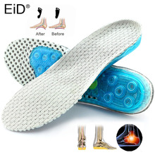 EiD EVA Silicone Gel orthotic insole for Flat Feet Arch Support orthopedic shoes sole Insoles for men and women Shock Absorption heigh quality thickened memory form orthotic insole flat feet arch support height 3cm deep heel cup for men and women shoes