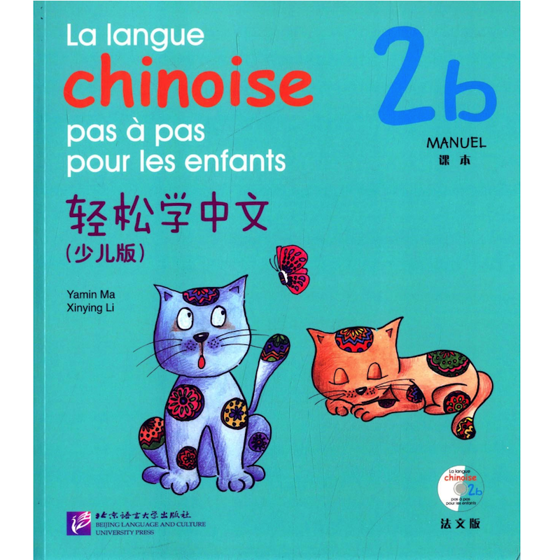 Easy Steps To Chinese for Kids (with CD)2b Textbook+Workbook English Edition /French Edition 7-10 Years Old Chinese Beginner global beginner workbook cd key