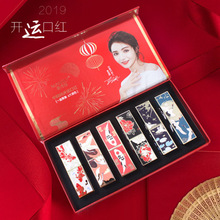 MANSLY brand  Red Luan heart gift box lipstick in the Imperial Palace of China