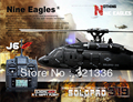 Nove Eagles Solo Pro 319 6CH Brushless Helicopter ( - )