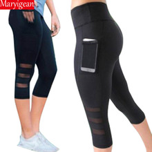 Maryigean Fitness Women Leggings Push up High Waist Pocket Workout 2019 Fashion Black Mesh Patchwork