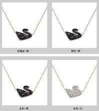 Hot Sale Full Black White Rhinstone CZ Swan Rose Gold Color / Gold Color / Silver Color Titanium Steel Necklace