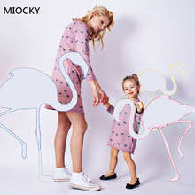 Mommy and me clothes Spring Summer Flamingo Print Sleeve Dress Mom daughter dress matching E0130