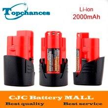 High Quality 3PCS 12V 2000mAh Li Ion Replacement Power Tool Battery for Milwaukee M12 C12 BX