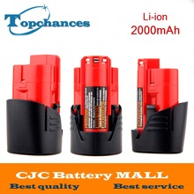 High Quality 3PCS 12V 2000mAh Li-Ion Replacement Power Tool Battery for Milwaukee M12 C12 BX C12 B 48-11-2402 48-11-2401