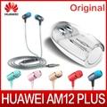 Оригинал Huawei Honor Двигателя наушники AM12 Плюс с микрофоном Три Клавиши Drive-By-Wire 3.5 мм Разъем Для Гарнитуры Для Huawei Honor Телефоны