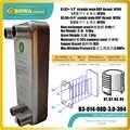 2KW przenikania ciepła beween wody i wody miedzi lutowane płytowy wymiennik ciepła jest doskonałym wyborem dla ściany wiszące furnances