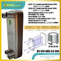 2KW warmteoverdracht beween water en water koper gesoldeerde platenwarmtewisselaar is geweldige keuze voor muur opknoping furnances