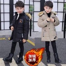 少年子供冬コート厚く暖かい毛皮パーカーコートjakcets男の子の子供のビロード綿パッド入りのオーバーコート服