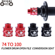 MUQZI Highway Fold Bicycle Front Hub 74 Conversion 100MM Conversion Carrier Extension Seat