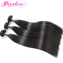 PEERLESS Hair Peruvian Straight Hair 3/4 Bundles 100% Remy Human Hair Extensions Double Hair Weft Natural Color Free Shipping(China)