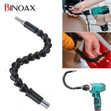 Binoax link отвертка, connect электроники сверла вал бит гибкий расширение #