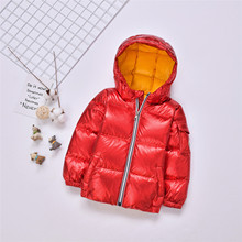 Children Girl Boy Russia Winter Thickened Parkas 90 White Duck Down Coat Jacket Overcoat 2-12Y Baby Kids Clothing -30 Outwear все цены