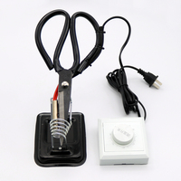 1Pc 220V Adjustable Electric Heating Tailor Scissors with Switch Controller and Stand