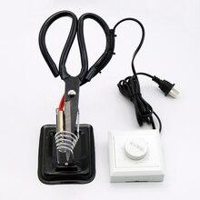 1Pc 220V Regolabile Sarto Riscaldamento Elettrico Forbici con Regolatore di Interruttore e Stand