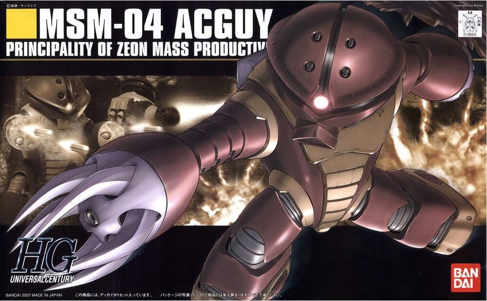 1PCS Bandai HG HGUC 19 MSM-07S Zgok Chars Gundam Mobile Suit Assembly Model Kits Anime action figure Gunpla juguetes 1pcs bandai 1 144 hguc 039 msm 07e zgok experiment gundam mobile suit assembly model kits anime action figure gunpla