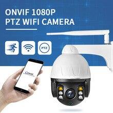 Sectec 1080P Auto Tracking PTZ IP Camera Outdoor Onvif Waterproof Mini Speed Dome Camera 2MP IR 30M P2P CCTV Security Camera цена