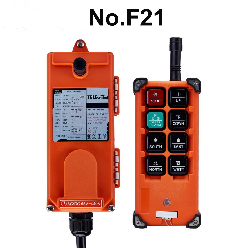 F21 Industrial remote control hoist crane push button switch with 8 buttons 1 receiver+ 1 transmitter DC 12V ac65 440v industrial remote control wireless hoist crane remote control switch 1 receiver and 1 transmitter push button switch
