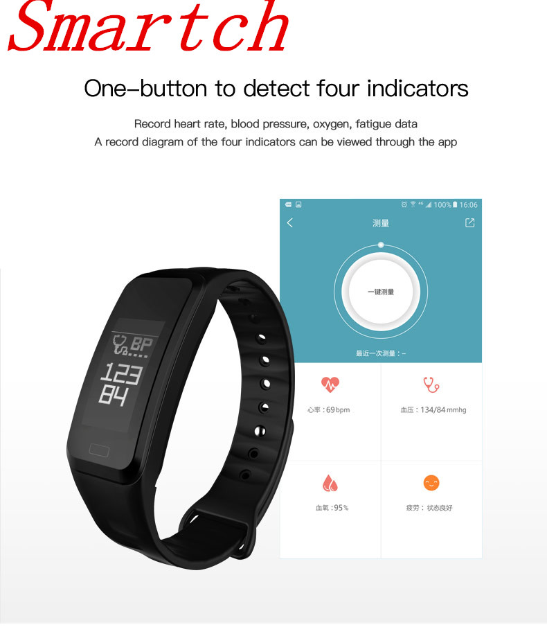 Smartch R1 Smart Bracelet Heart Rate Monitor Band Pedometer Sports Activity Tracker Monitor Cardiaco Fitness Watch