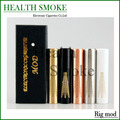 2015 Hottest Rig mod full mechanical mod clone mod 510 thread fit 18650 battery Copper Material Positive battery ventilation