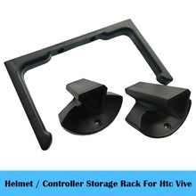 VR Storage stand / Storage rack / Wall bracket For HTC Vive Headset Helmet controller Virtual Reality case Accessories