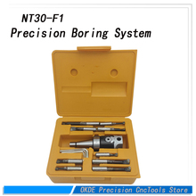 High precision F1 Type Rough Boring Head with NT30 Shanks inch size boring system with 9pcs  bar 1 pc f1 2 inch boring head with mt2 boring shank and 9pcs 12mm boring bars boring head set