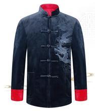 遠くコート冬中国風の男性のジャケット 2018 新ファッション YK002