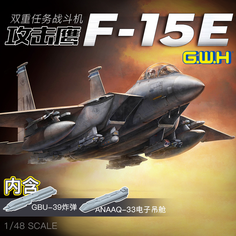 Great Wall Hobby L4822 1 48 F 15E Strike Eagle Dual Roles Fighter Scale Model Kit