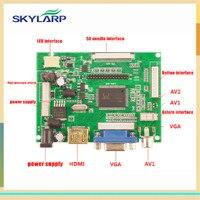 SkylarpuจอแสดงผลLCD TTL LVDSคณะกรรมการควบคุมHDMI VGA 2AV 50ขาสำหรับAT070TN90สนับสนุนโดยอัตโนมัติVS-TY2662-V1คณะกรรมการควบค...
