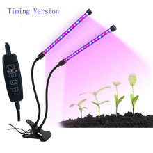 20W 40 LED Plant Grow Tools With Clip With Clip For Greenhouse Hydroponic Vegetable Flower Fitolampy 9J08(China)