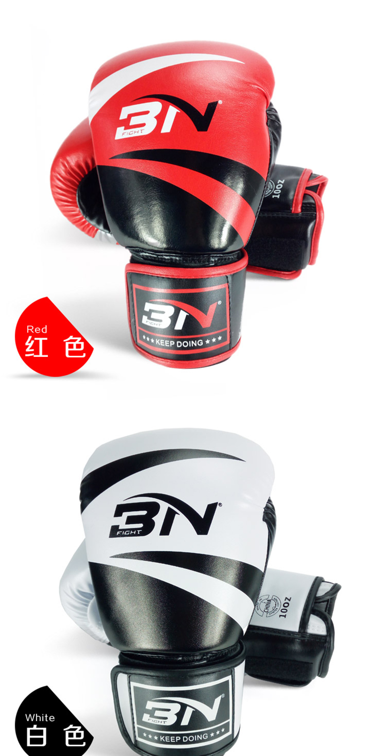 adult profetional boxing gloves MMA sanda boxing punch bag gloves boxing equipment 10 oz 12oz 14oz 16oz 2