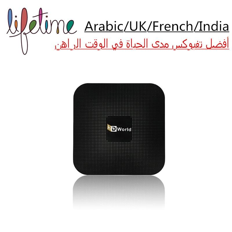 Free Eternally IPTV HDWorld A TV Box Android Smart TV Box Arabic indian IPTV 1000 Channels