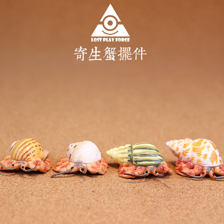 PVC  figure simulation marine animal biological model toy ornaments hand host crabs parasitic  crabs 4pcs/set 12pcs set simulation model toy scene decorationsteamboy ornaments pvc figure