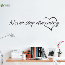 YOYOYU Vinyl Wall Decal Make Toady Greal Inspirational Discourse Interior Modern Decoration Stickers FD1702 discourse