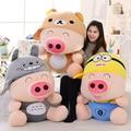 35 cm cerdo lindo McDull felpa Animal relleno del juguete forma muñeca muñecas creativas día de san valentín regalos niños regalos envío gratis