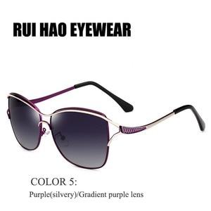 Image 5 - 瑞ハオ眼鏡ブランドファッションサングラス女性偏光サングラスの女性人気のパイロットサングラス oculos デゾル KM8116