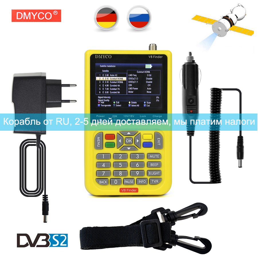 DMYCO V8 Finder Digital TV SatFinder DVB-S2 FTA Satellite Finder Meter With LCD Screen Display HD MPEG4 DVB-S/S2 Satelite Finder satlink ws 6979se satellite finder meter 4 3 inch display screen dvb s s2 dvb t2 mpeg4 hd combo ws6979 with big black bag