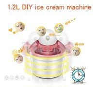 1.2L Mini Fruit Ice Cream Machine Household Automatic Ice Cream Machine Electric DIY Ice Cream Maker BQL A12G1