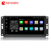 Asvegen Android 7 1 Quad Core Car Radio GPS Navigation Stereo Headunit WIFI 4G Media DVD