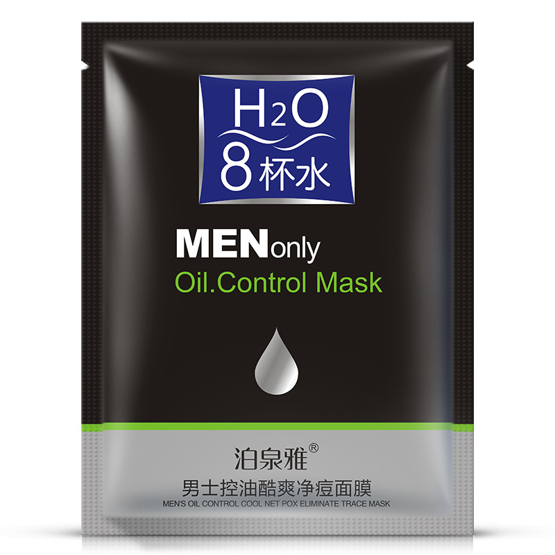 Men's Facial Mask Oil Control Moisturizing Masks for face Anti acne Shrink pores Peel Wrapped Mask skin care image