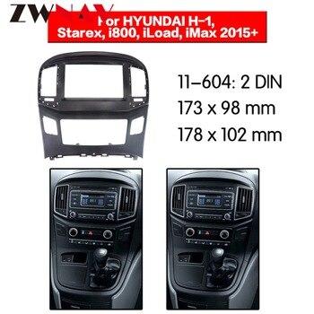 DVD Player do carro quadro Para 2015 + HYUNDAI STAREX/H1 2DIN Preto Auto AC Preto LHD RHD Auto Rádio multimedia NAVI fáscia