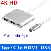 Бесплатная Доставка отслеживая номер Типа С USB 3.1 для HDMI конвертер Адаптер 3 в 1 HDMI HUB Заряд для MacBook 12