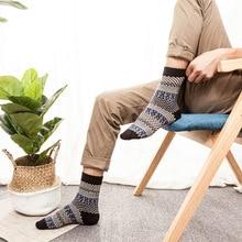 Socks men Autumn winter new retro ethnic style soft and comfortable in the tube male socks Men's two-way wool socks недорого