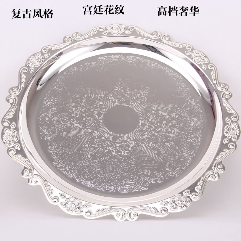 3018 3 layer cake stand fruit pan dessert tray silver plated wedding table decoration home caking tools different plates-in Bowls u0026 Plates from Home ...  sc 1 st  AliExpress.com & 3018 3 layer cake stand fruit pan dessert tray silver plated wedding ...