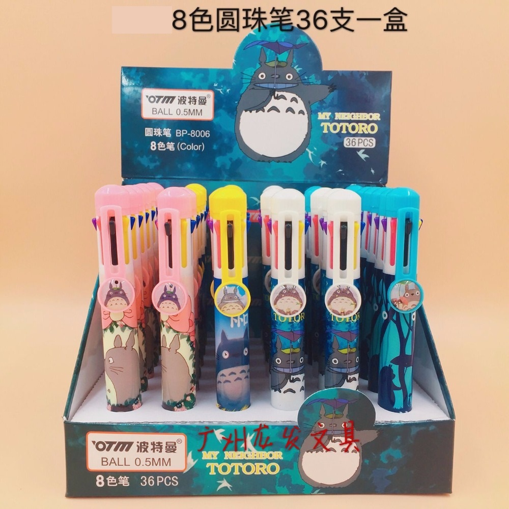 36pcs/pack 8 colors multicolor ballpoint pen cartoon totoro rabbit bear food sushi rice students stationery gift prize-in Ballpoint Pens from Office & School Supplies    1