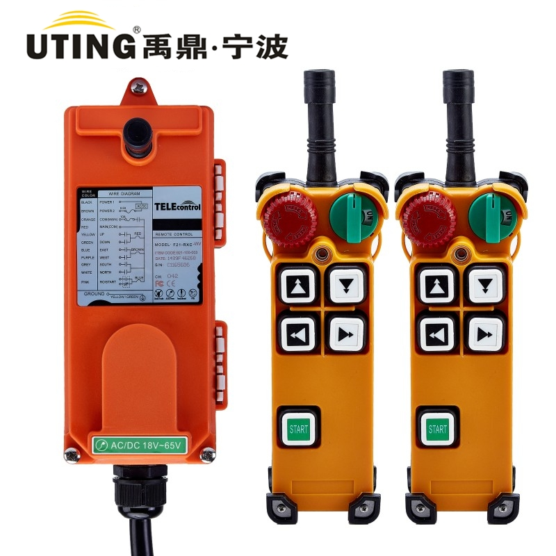 industrial wireless radio remote control F21-4D for hoist crane 2 transmitter and 1 receiver f21 4s include 2 transmitter and 1 receiver 4 channels1 speed hoist industrial wireless crane radio remote control uting remote