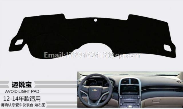 For Chevrolet Malibu 2008 2009 2010 2017 2016 Dashmats Car Styling