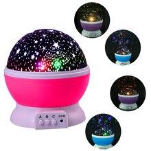 Stars Starry Sky LED Light Projector Moon Lamp Battery USB Kids Children Bedroom Projection Night Lamp