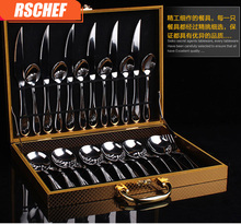 24 PCS Golden /black Dinnerware Set top Stainless Steel Dinner Knife and Fork Cutlery Set With Gift Box 3 style